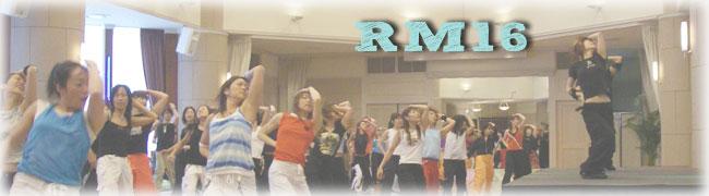 【RM16 リトモス】2008.7~