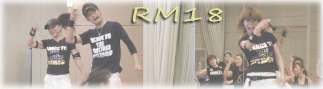【RM18 リトモス】2009.1~