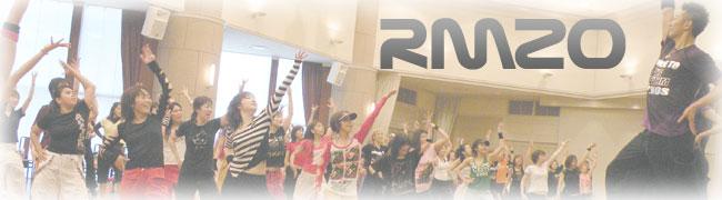 【RM20 リトモス20】2009.7~