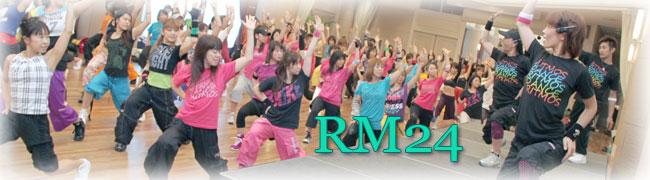 【RM24 リトモス24】2010.7~