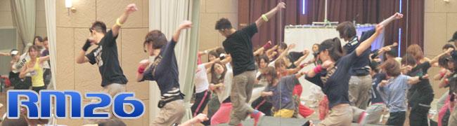 【RM26 リトモス26】2011.1~