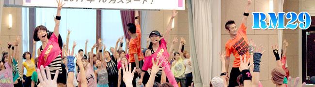 【RM29 リトモス29】2011.10~