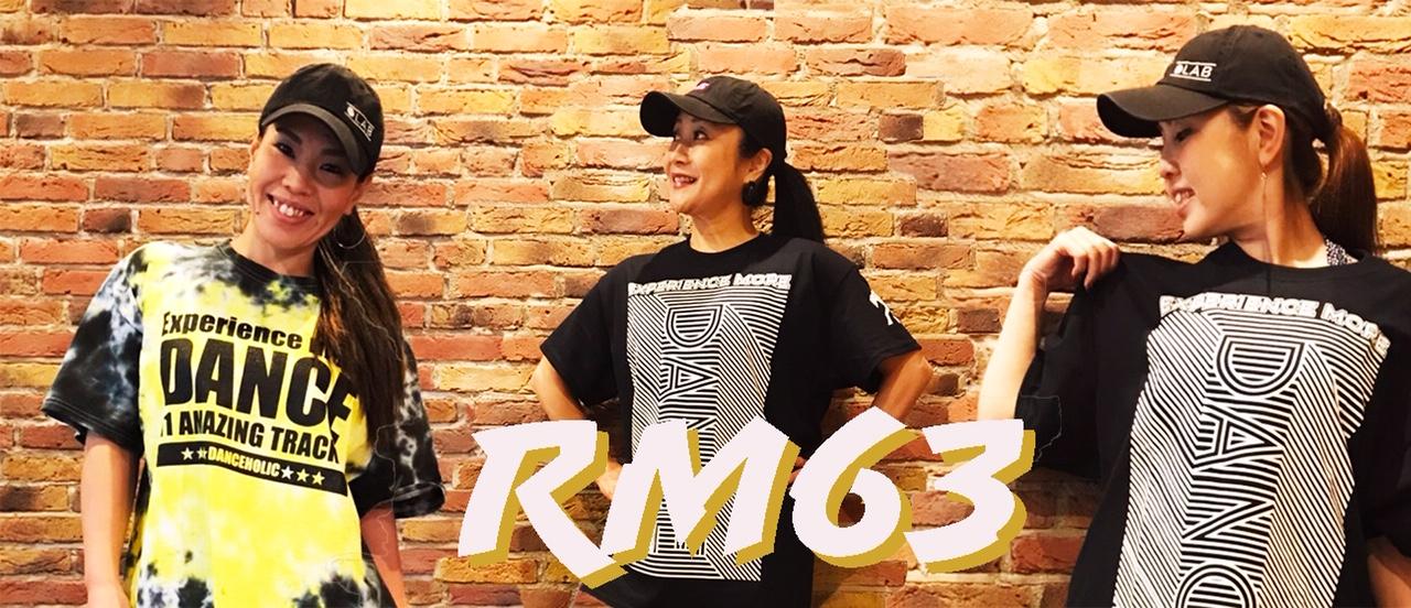 【RM63 リトモス63】2020.04~