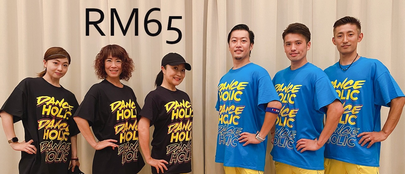 【RM65 リトモス65】2020.10~